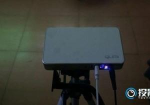 移动便携投影仪丽讯Q3 Plus测评:风扇噪音稍大 画质一般