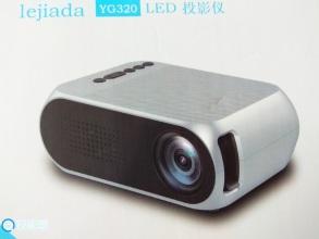 乐佳达yg320手机投影仪深度测评