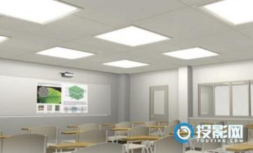索尼VPL-U300WZ激光超短焦投影机最新上市